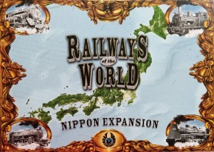 Railways of the World: Nippon Expansion (Engineers Edition)