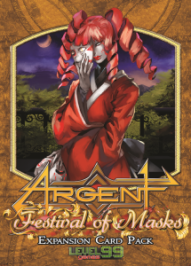 Argent: Festival of Masks  (2nd edition)